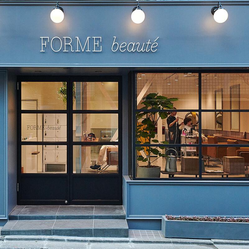 この画像は美容院FORME beauteさんの外観写真です。